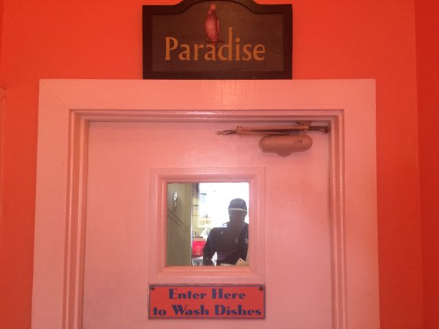 The doorway to Paradise. Photo by J. Jeff Kober